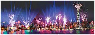 HK_lights